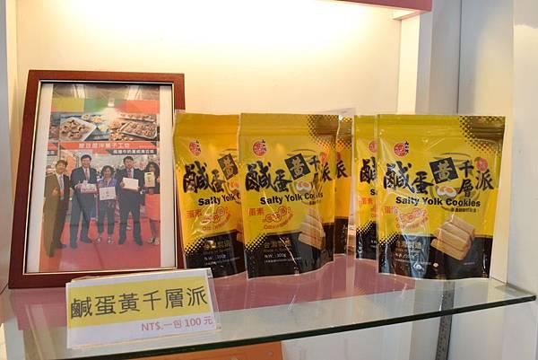 愛豆屋洋菓子工坊 (4)