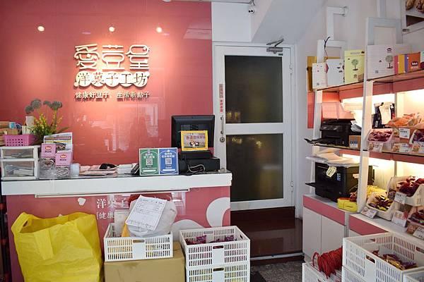 愛豆屋洋菓子工坊 (5)
