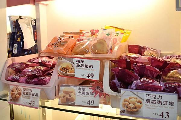 愛豆屋洋菓子工坊 (8)