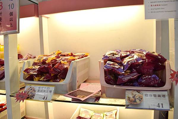 愛豆屋洋菓子工坊 (7)