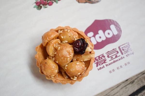 愛豆屋洋菓子工坊 (22)