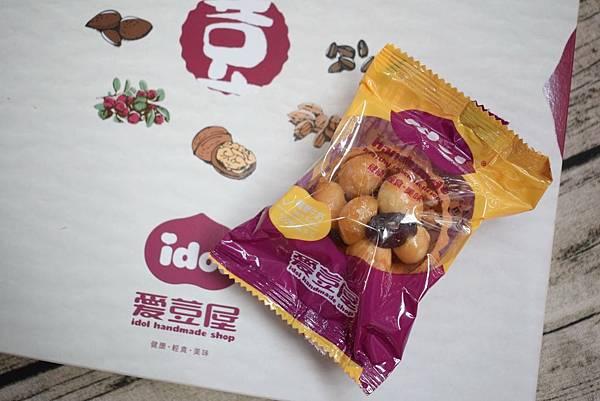 愛豆屋洋菓子工坊 (27)