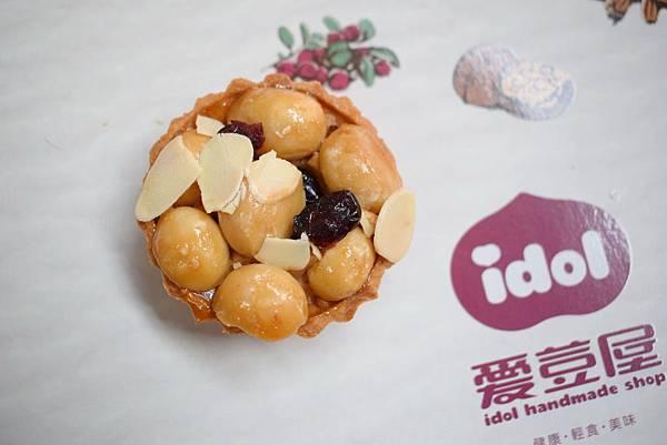 愛豆屋洋菓子工坊 (36)