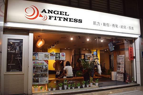 安蕎體能運動館 (8)