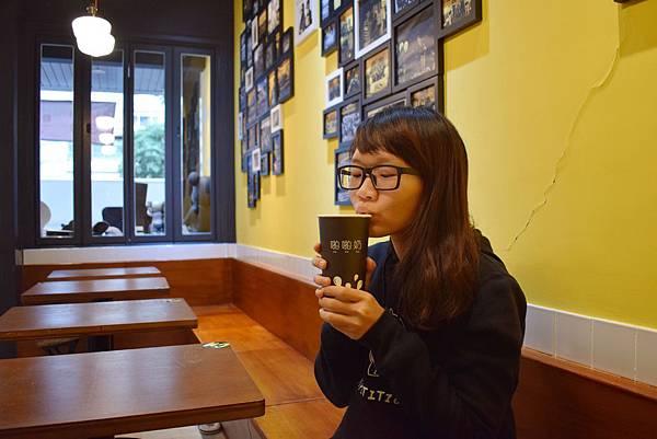 台北木瓜牛奶 (22)