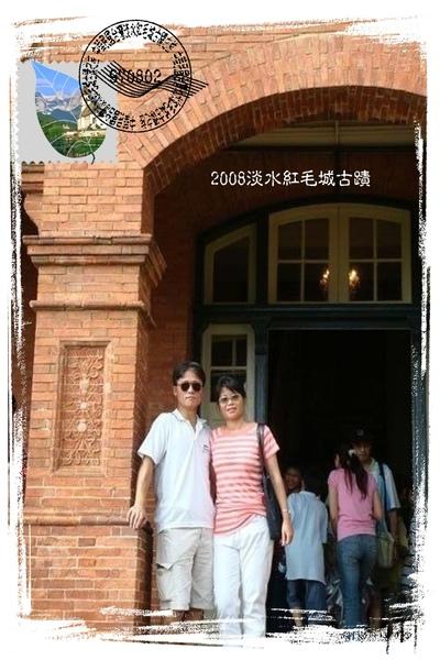 名信片-郵戳紅毛城980109.jpg