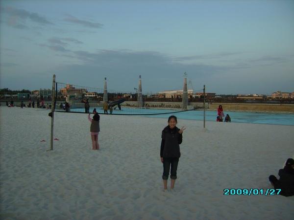 東石漁人碼頭980127-2