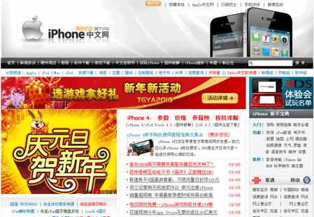 iphone-cht-2