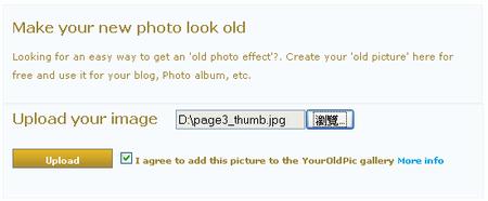 old-upload