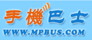 phone-bus