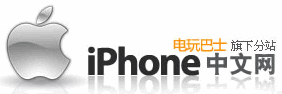 iphone-cht