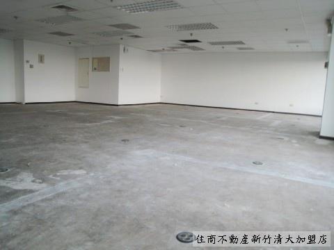 帝國辦公室4