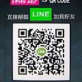 LINE (QR CODE) 0955-318-688