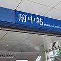 捷運 藍線 府中站 2號出口+步行5分鐘