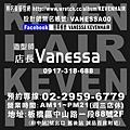 無名髮藝 2011名片 無名髮藝 KEVEN HAIR