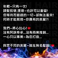 2014~2015 KEVEN HAIR 無名髮藝 新名片