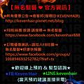 2014~20115 無名髮藝 新名片 封底 背面 5.4 x 12.6 長折_副本  C +LOGO+反火 上下+文案 =完成 火焰