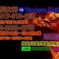 公司用 玩髮女神 va接髮達人 中 2400x1095.png