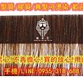 無痕貼片接髮專家♛髮老王♛接髮服務/髮片批發零售專賣/單片
