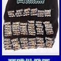 無痕貼片接髮專家♛髮老王♛接髮服務/髮片批發零售專賣/預購批發