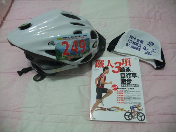 DSCF5163.JPG