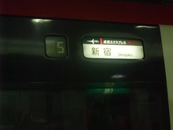 DSCF0923.JPG