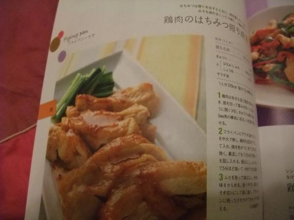 食譜1.JPG