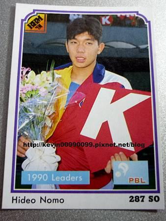 野茂英雄 1991 287SO
