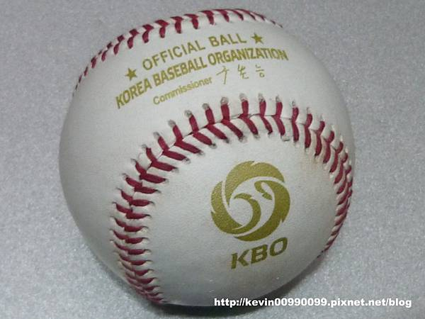 KBO OFFICIAL BALL 1