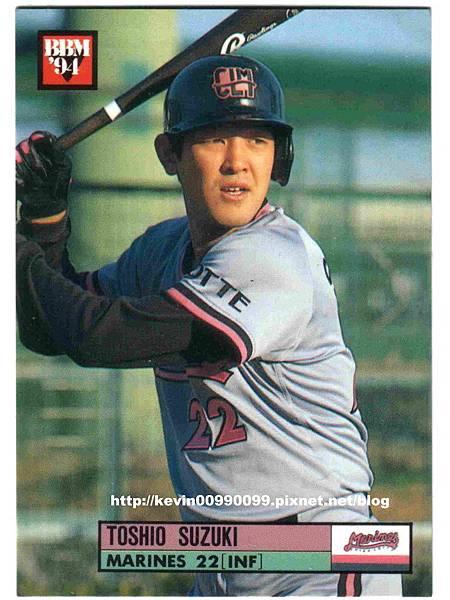 1994 鈴木俊雄1