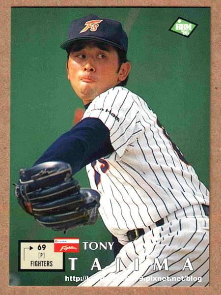 1995 田島敏雄 東鈮