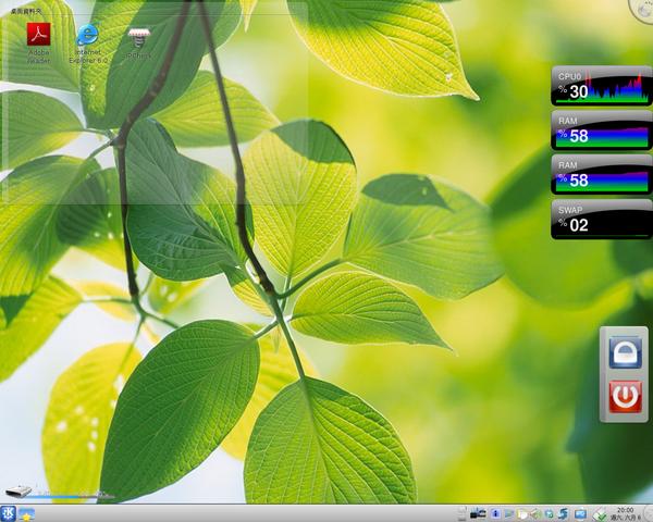 screenshot_003.png