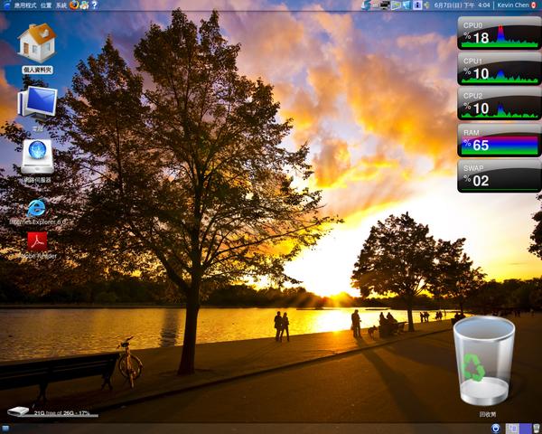 screenshot_001.png