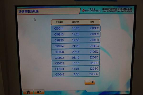 DSC07553.JPG