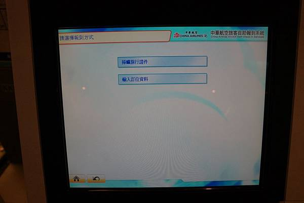 DSC00958.JPG