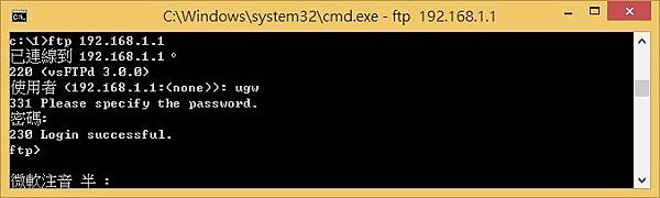 windows_ftp_2.jpg