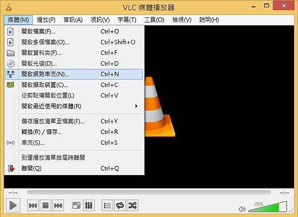 vlc client 1.jpg
