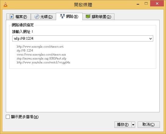 vlc client 2.jpg