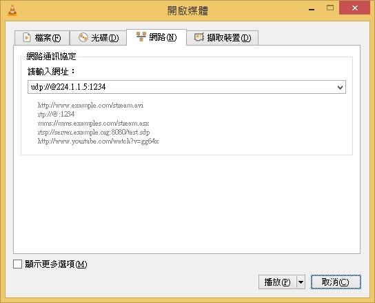 vlc client 3.jpg