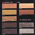 長條木紋3.0mm 004