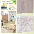帝寶陶瓷沙2.0 003.jpg