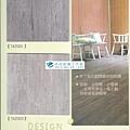 帝寶陶瓷沙2.0 004.jpg