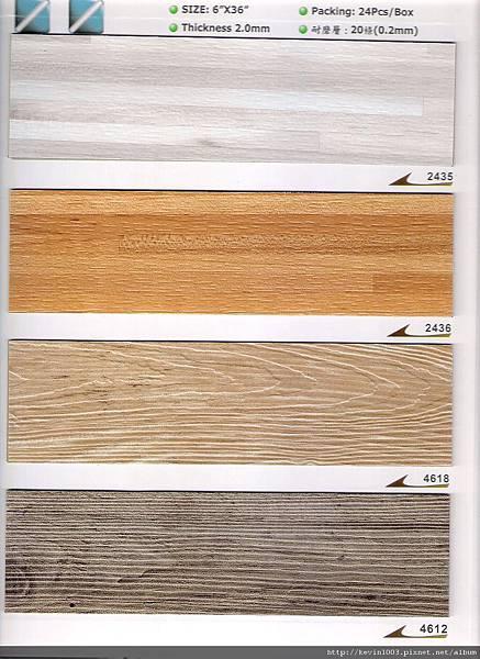 優品長條木紋系列size:15cmX90cm(厚2.0mm)