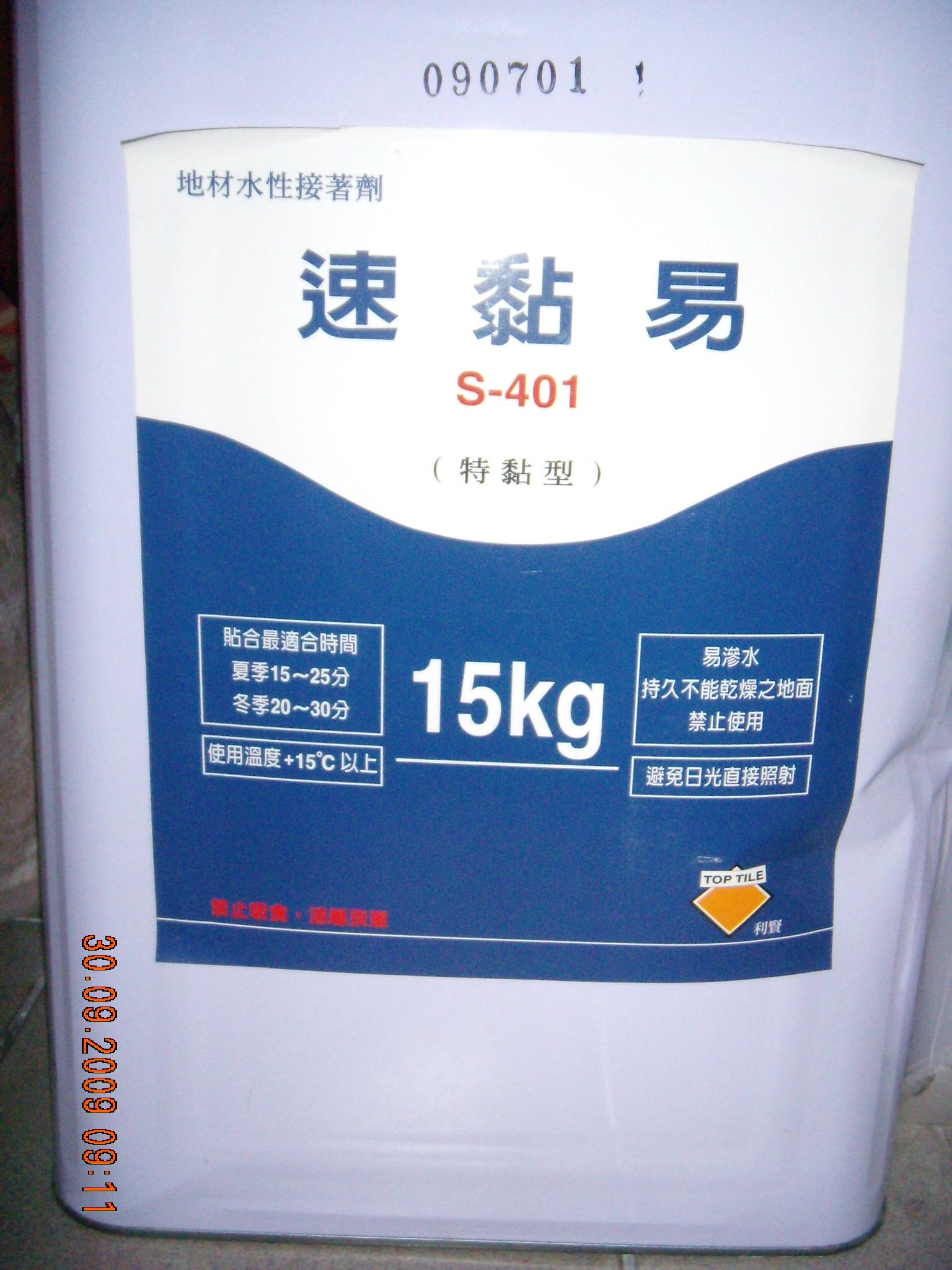 DSCN4466.JPG