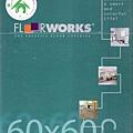 FOOR WORKS新時尚系列60cmx60cm(2.0mm)新發售綠建材