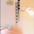南亞雅風方塊系列45cmx45cm(2.0mm)