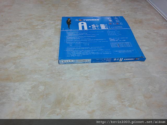 地板圖案特寫