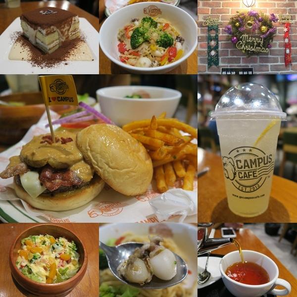【捷運南京三民站】Campus Cafe-吃漢堡看運動賽事,CP值超高人氣校園美式餐廳