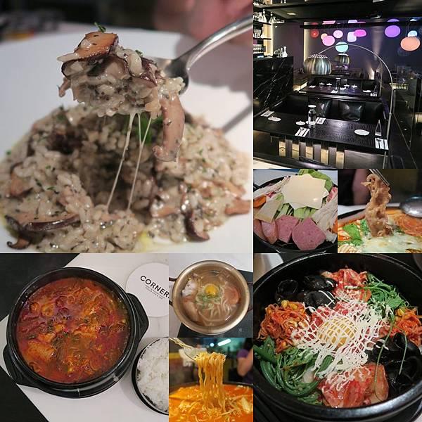 【捷運信義安和站】CORNERIN可恩-台北平價餐酒館,韓式、義式一次滿足