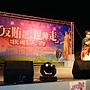 雲林地檢署「反賄選,幸福來」歌唱比賽,歡迎報名!